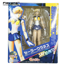 Anime Sailor Moon Sailor Uranus Tenoh Haruka PVC Action Figure Collectible Model Toy 15CM SAFG032
