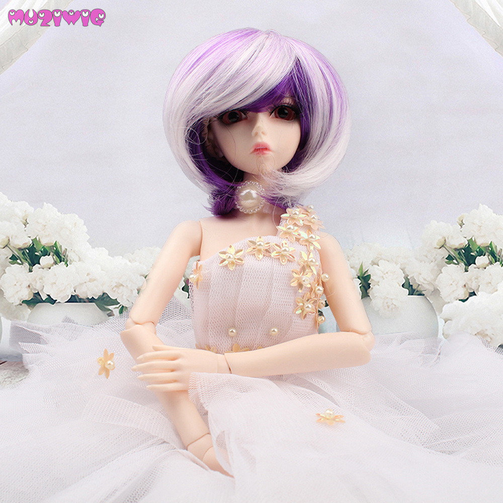 MUZIWIG Short White Purple Blended Strai