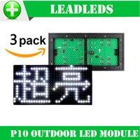 (3 pièces/lot) 320*160mm Blanc En Plein Air haute luminosité P10 LED module pour Unique couleur LED affichage Défilement message led signe