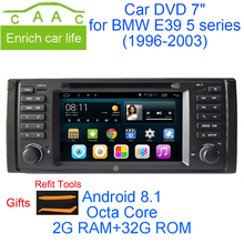 Android Quad Core GPS Навигации 7″ Автомобиля DVD Магнитолу для BMW E39 5 Серии/M5 1997-2003 с BT/RDS/Радио/МЖК/USB/SD/3 Г/WIFI/Canbus