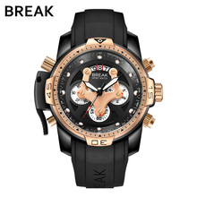 BREAK Mega Men Top Luxury Brand Rose Gold Casual Fashion Rubber Band Military Sport Wristwatches Man Quartz Chronograph Watches