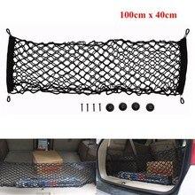 100cm x 40cm Universal Car Seat Back Storage Mesh Elastic Net Bag Double Layer C