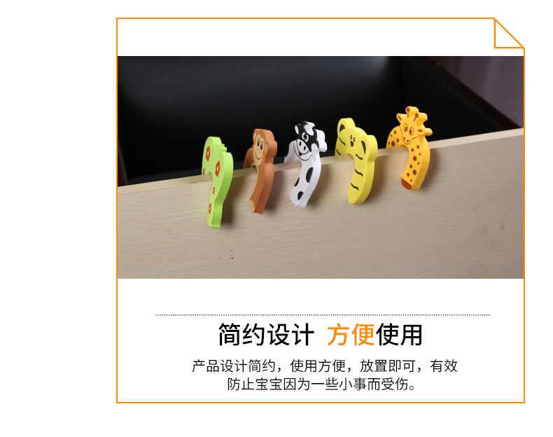 7 teile/los Schutz Baby Sicherheit Nette Tier Sicherheit Tür Stopper Baby Karte Lock Neugeborenen Pflege Kind Finger Protector