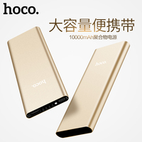 HOCO 10000mAh Power Bank Single USB Portable Mobile Powerbank For Apple IPhone Xiaomi External Battery Pack