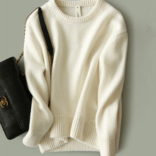 goat cashmere wool add thick women Oneck pullover sweater jo