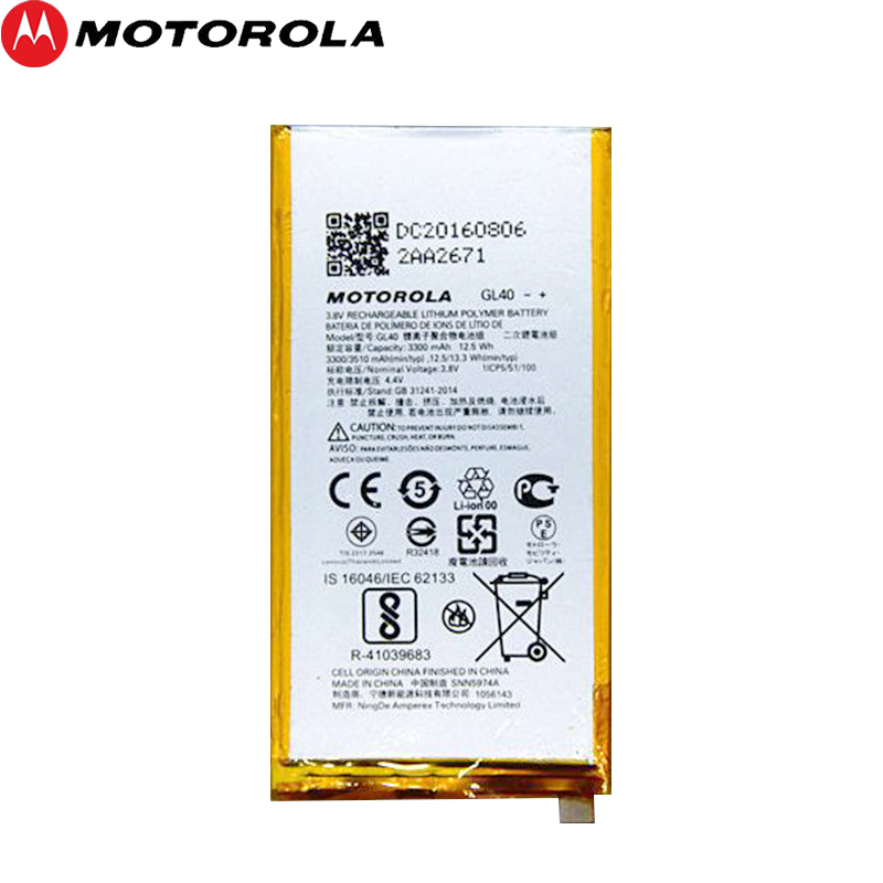 Motorola 100% Original 3510mAh GL40 Battery For Motorola <font><b>Moto</b></font> <font><b>Z</b></font> <font><b>Play</b></font> Droid <font><b>XT1635</b></font> <font><b>XT1635</b></font>-01 <font><b>XT1635</b></font>-<font><b>02</b></font> <font><b>XT1635</b></font>-03 Mobile Phone image