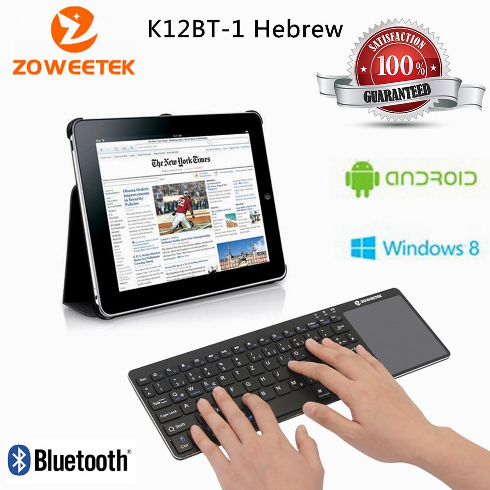 Prix pour Zoweetek K12BT-1 Sans Fil Clavier Avec Hébreu Bluetooth 3.0 pour Apple iPad/iPhone Série/Mac Livre/Samsung Téléphones/PC Ordinateur