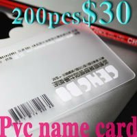 Quick delivery 200PCS/lot  plastic VIP Card  hotel card /discount card