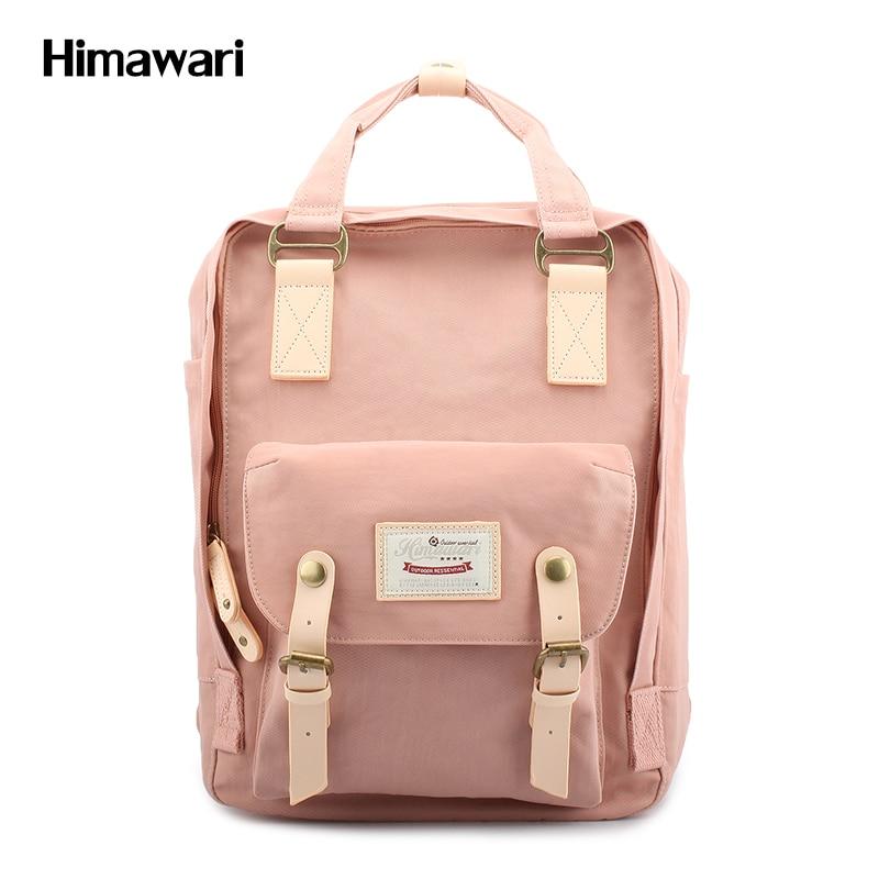 Himawari Cute multifunction Casual women backpack school <font><b>bags</b></font> Nylon large capacity laptop Backpack Mummy Maternity Nappy <font><b>Bag</b></font>