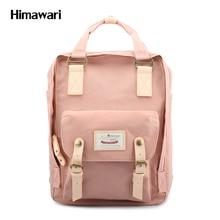 Здесь можно купить  Himawari women backpack Nylon school bag cute multifunction large capacity laptop Backpack Mummy Maternity Nappy Bag new fashion  Backpacks