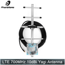 Verizon/AT&T 4G LTE 700MHz 10dBi Gain Outdoor Directional Yagi Antenna with SMA male Connector 10M Cable for Phone Repeater