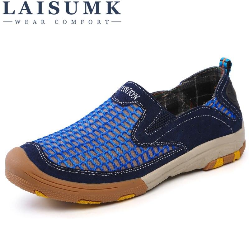 df983e5c LAISUMK/Новинка 2019 года, брендовая мужская повседневная обувь, летняя мужская  обувь из сетчатого материала, очень легкая обувь на плоской подош.