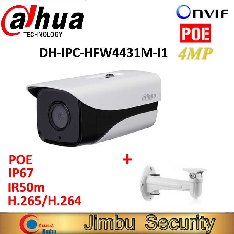 Dahua IPC-HFW4431M-I1 4MP IP camera H.265 H.264 ONVIF Full HD Network IP67 IR Mini Camera POE cctv network bullet with bracket цена