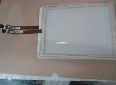 Brand New and Original  H1733-01 B Touch Screen Glass Well Tested Working three months warranty brand new scn at flt15 0 w04 0h1 r e314634 touch screen glass well tested working three months warranty