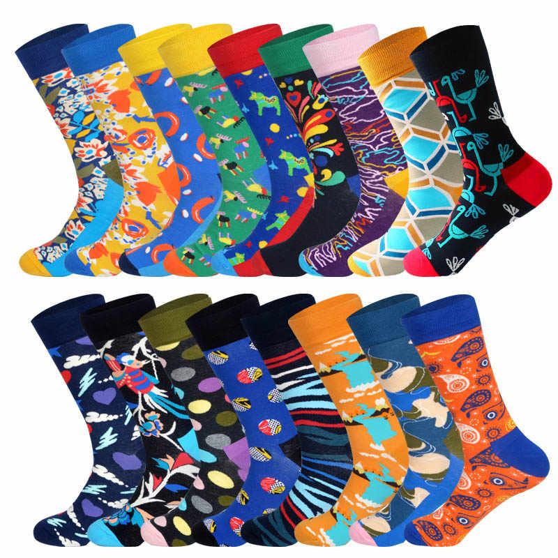 LIONZONE 2018 новые зимние носки для мужчин Eur40-46 Мода хип хоп Уличная Красочные Хлопок Животных Цветочный подводная лодка Happy