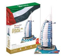 Burj Al Arab CubicFun 3D educational puzzle Paper & EPS Model Papercraft Home Adornment for christmas birthday gift