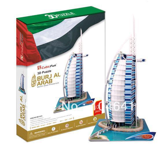 Burj Al Arab CubicFun 3D educational puzzle Paper & EPS Model Papercraft Home Adornment for christmas birthday gift wat phra kaew cubicfun 3d educational puzzle paper