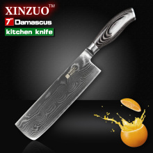 XINZUO 7 inch Kitchen knife 73 Layers VG10 Damascus kitchen Knife women kitchen Cook Knives with color wood handle free shipping