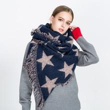 85*200CM 2018 Autumn Winter Five Stars Leisure Wild Leopard Women Scarf Shawl Fringed Scarves Women Scarf Brand for Women Femal