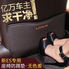 2 шт накладки для салона автомобиля lexus 18 19 es200 es260