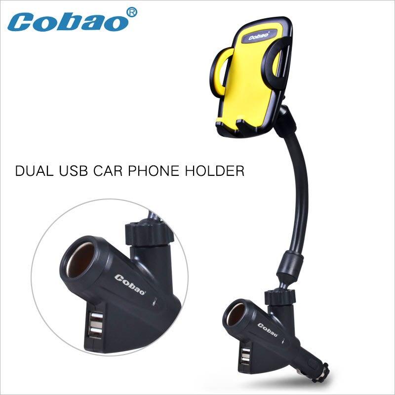 imágenes para 2017 cobao multifunción universal dual usb cargador de coche soporte soporte para teléfono móvil soportes adecuados para iphone 5 6 plus etc