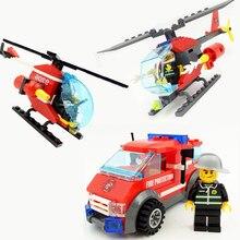 Новый город пожарный вертолет пожарная машина строительные блоки DIY Развивающие Кирпичи Детские Игрушки совместимы с legoe лучший детский Рождественский подарок
