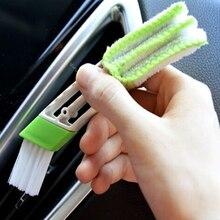 Высококачественная кисть для уборки машины для укладки автомобиля, автомобильные принадлежности для клавиатуры, универсальная щетка для очистки, щетка для волос, щетка для очистки