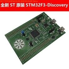ST STM32F3DISCOVERY STM32F3-Discovery STM32 STM32F303 макетная плата