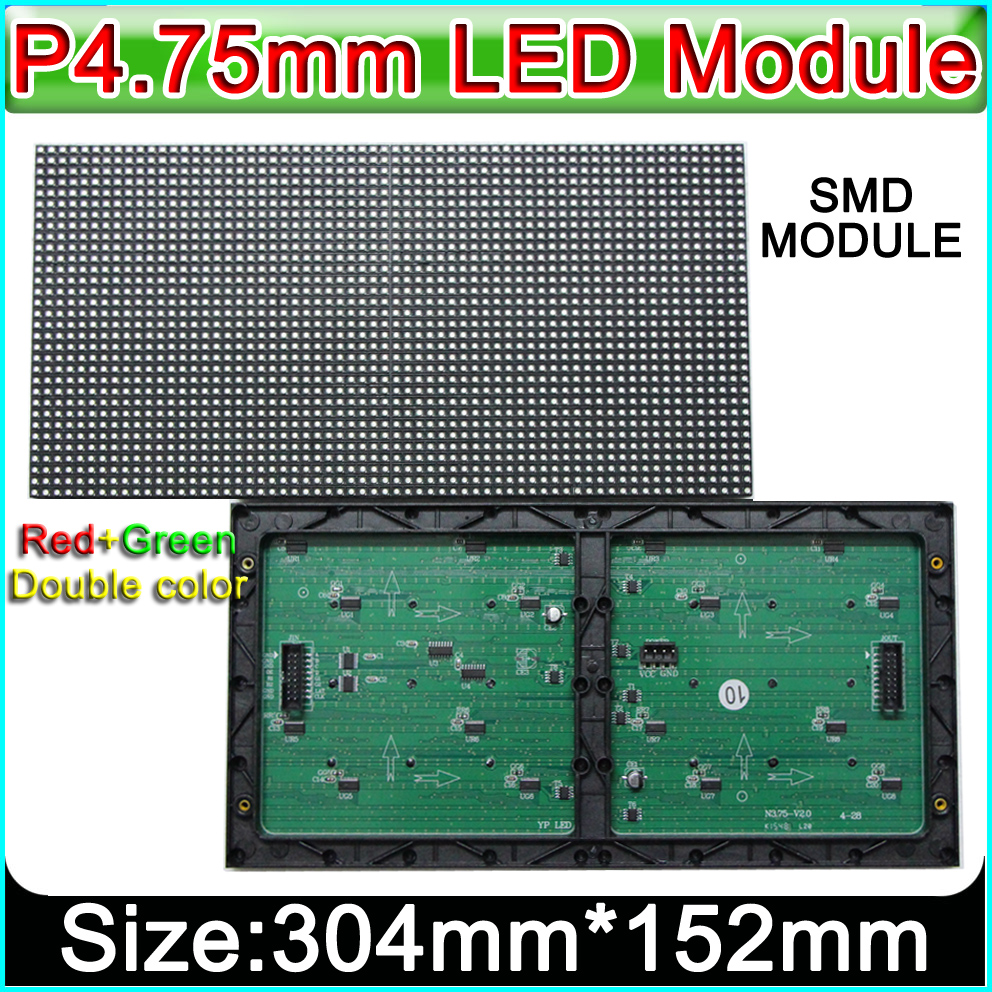 2019 NEW Double Color SMD P4.75 LED Module, Indoor RG Double Color LED Display Module, P4.75 LED Module, Led Sign Panel