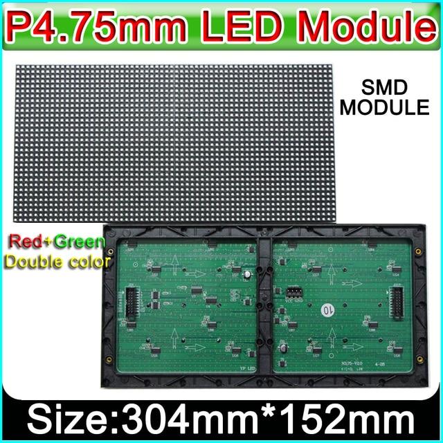 2019 חדש זוגי צבע SMD P4.75 LED מודול, מקורה RG זוגי צבע LED תצוגת מודול, p4.75 LED מודול, led סימן לוח