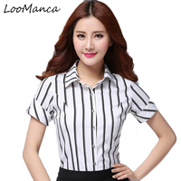 2017 Direct Selling Hot Sale Body Fashion Women Shirts Office Ol Ladies Tops Blouses Striped Slim Fit Elegant Style Women's
