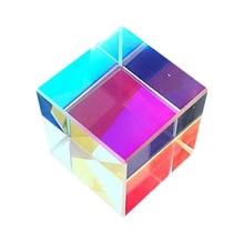 Spotlight Physics Teaching Beam Cube Prism Portable Combine Splitter Light Square Optical Glass Tool RGB Instruments Lightweight