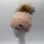 Pompón de piel de Mapache de Lana Tejido de Punto Beanie Sombreros de Invierno Sombrero femenino Para Las Mujeres Gorros Skullies