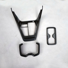 for toyota rav4 rav 4 xa50 2019 2020 interior accessories parts water cup AT Gearbox cover trim plastic carbon fiber цены