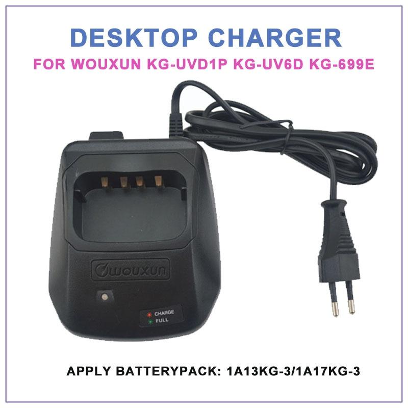 100-240V Original WOUXUN Desktop Charger For Wouxun KG-UVD1P KG-UV6D KG-699E Portable Two-way Radio