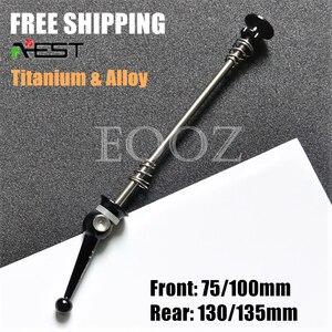 Титановая ось с ЧПУ AEST, алюминиевый сплав 7075 с ЧПУ, обработанная ручка, для езды на велосипеде, быстроразъемный QR шпатель