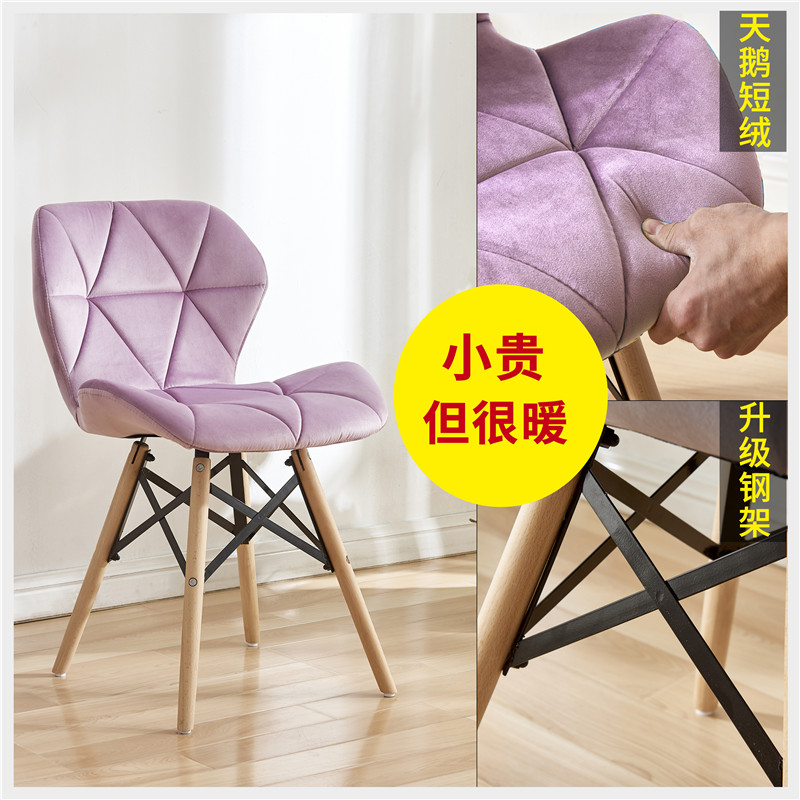 Nordic Net Red Bedroom Desk Chair Backrest Stool Reception Computer Simple Lazy People Chair - Color: 16