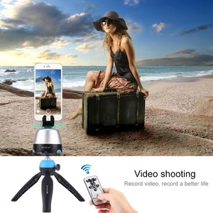 Image 5 - PULUZ Electronic 360 Degree Rotation Panoramic Head with Remote Controller &Tripod Mount &Phone Clamp for Smartphones,GoPro,DSLR