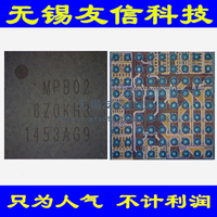 Free Shipping Import Original MPB02 For Samsung BGA New Product S6 G9200 Mobile Chipsets IC