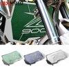 Radiator Protector Cover Bezel Grille Radiator Guard For Motorcycles KAWASAKI Z900 Z 900 2017 Motorbike Engine