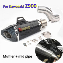 Z900 Motorcycle Exhuast Silencer Baffles Mid Link Pipe Slip on Exhaust Muffler Escape for Kawasaki