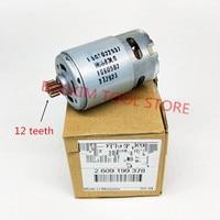 Motor Parts Set 12 Teeth 2 609 199 378 14.4V For BOSCH GSR1440 LI TSR1440 LI 2609199378 Cordless Drill Driver