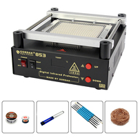 GORDAK 853 環境保護無鉛 IR 予熱プラットフォーム Bga 加熱リワークステーション PCB 予熱はんだ機