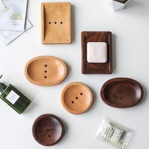 Японский стиль грецкий орех мыльницы ручной работы дренаж для мыла держатель натуральный деревянный ящик для хранения мыла портативная кр...