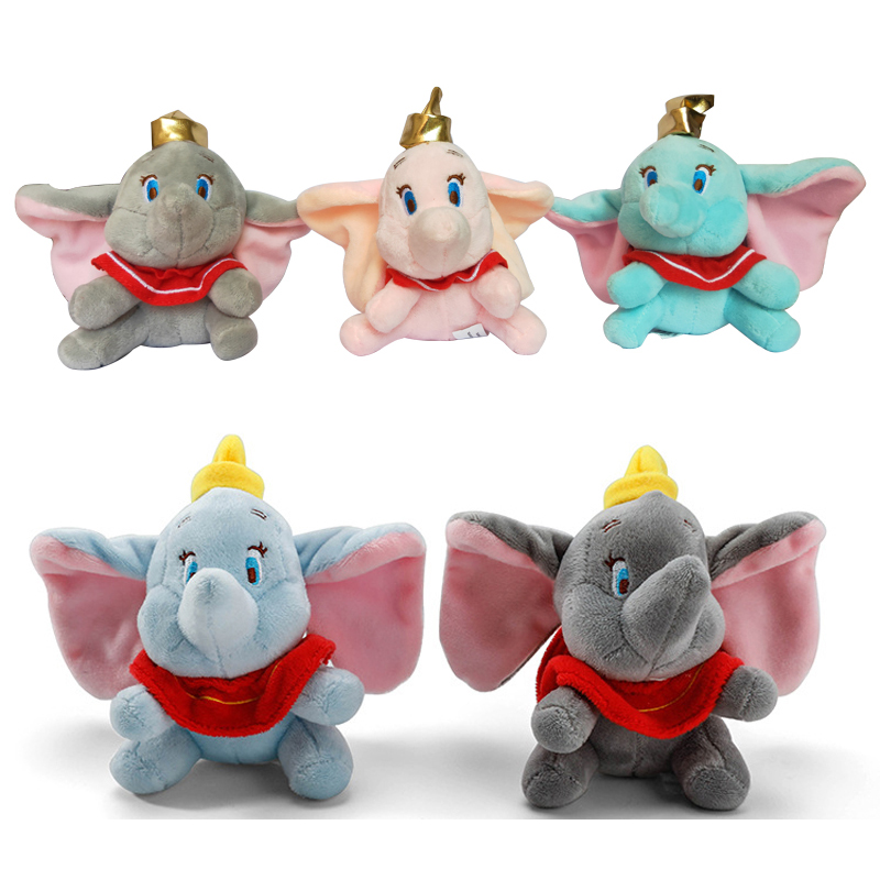 5 Styles 1pcs Dumbo Animal Plush Toys Small Key Pendant Lovely Peluche Cartoon Elephant Doll Presents For Children Kids Gifts