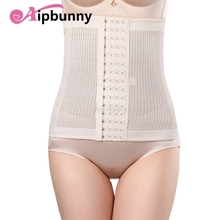 Aipbunny 2018 Sexy Breathable Slimming Lingerie Seemless Shapper Trimmer Trainer Faja Tummy Steel Bodyshaper Corset Boned Waist