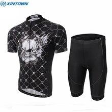 2017 XINTOWN Team Men's Ropa Ciclismo Road Bike Team Clothing Short Sleeve Jersey Bib Shorts Kits Riding Outfits Black
