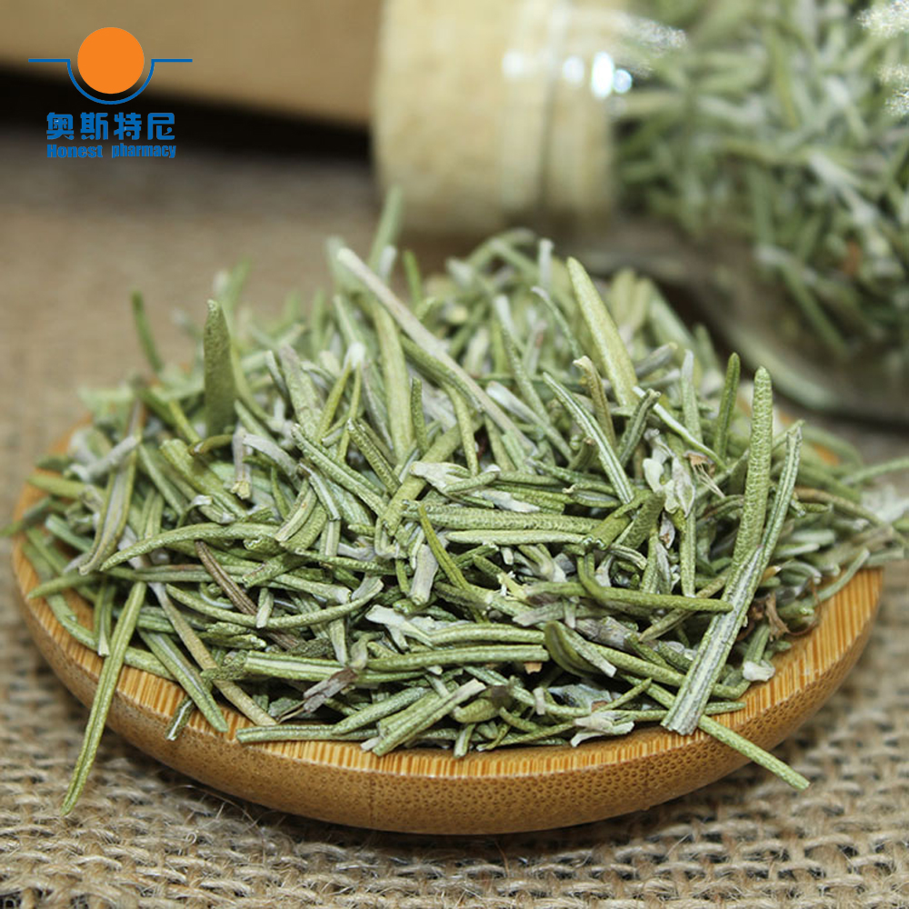 Dried Rosemary Promotion-Shop for Promotional Dried ...