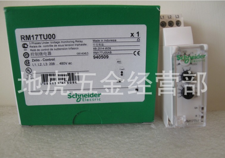RM17TU00 Schneider Phase Sequence Protector Phase Sequence Relay