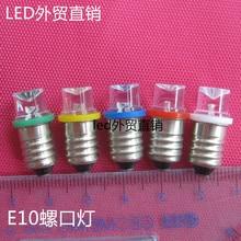 12V E10 LED a…
